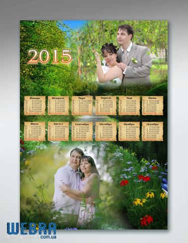 Стандарный карманный календарь