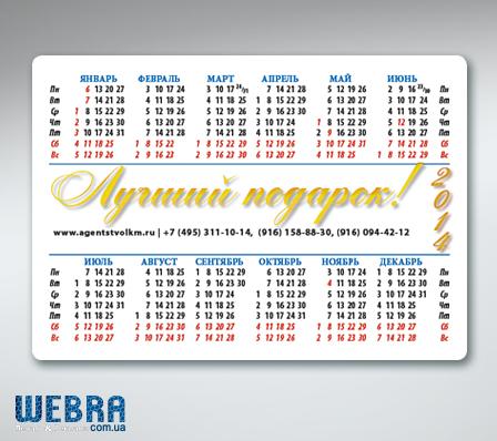 печать карманного календаря с ламинацией