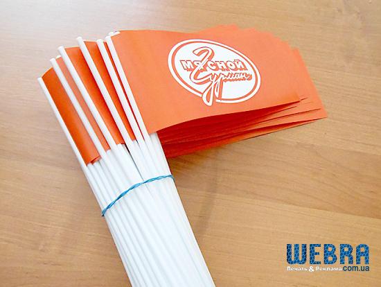 Изготовление бумажных флажков