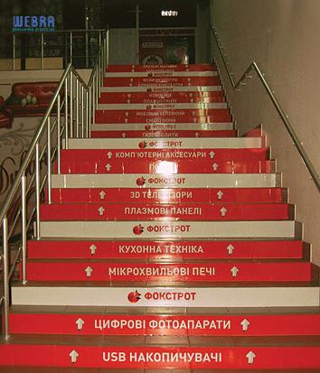 Поклейка оракала лестниц в ТЦ