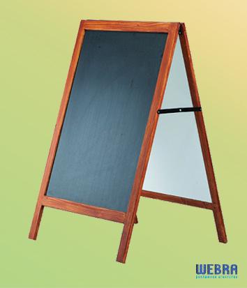 Штендер деревянный меню